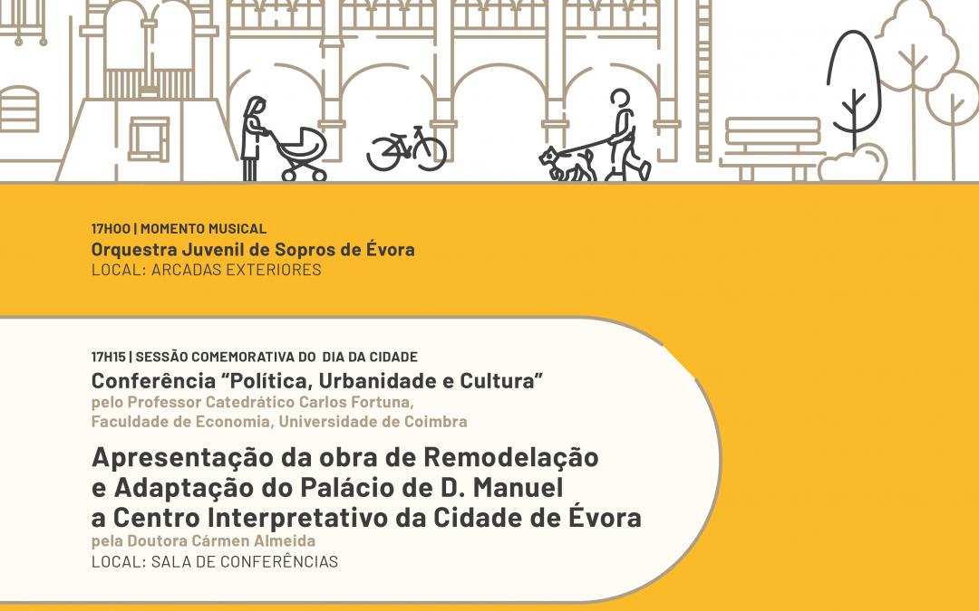 Palácio de D. Manuel reabre no Dia da Cidade com valência de Centro Interpretativo